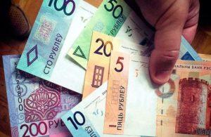 валюта в Беларуси