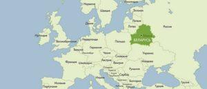 где находится беларусь на карте мира