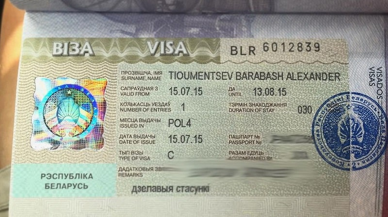 Виза в Беларусь для иностранцев