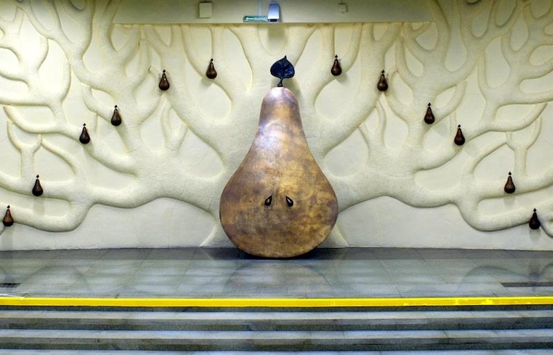 Инсталляция. Станция метро Грушевка. Метро в Минске