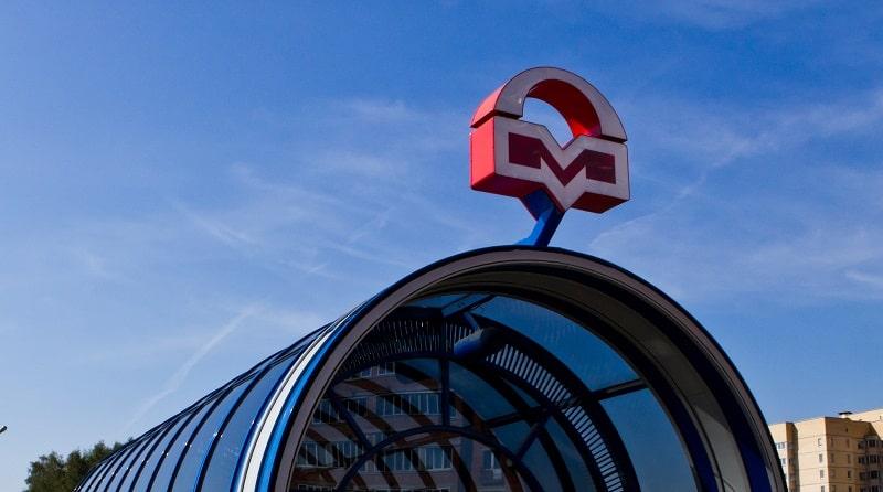 Логотип минского метро на входе