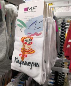 """Белорусские носки """"Каралеуна"""""""