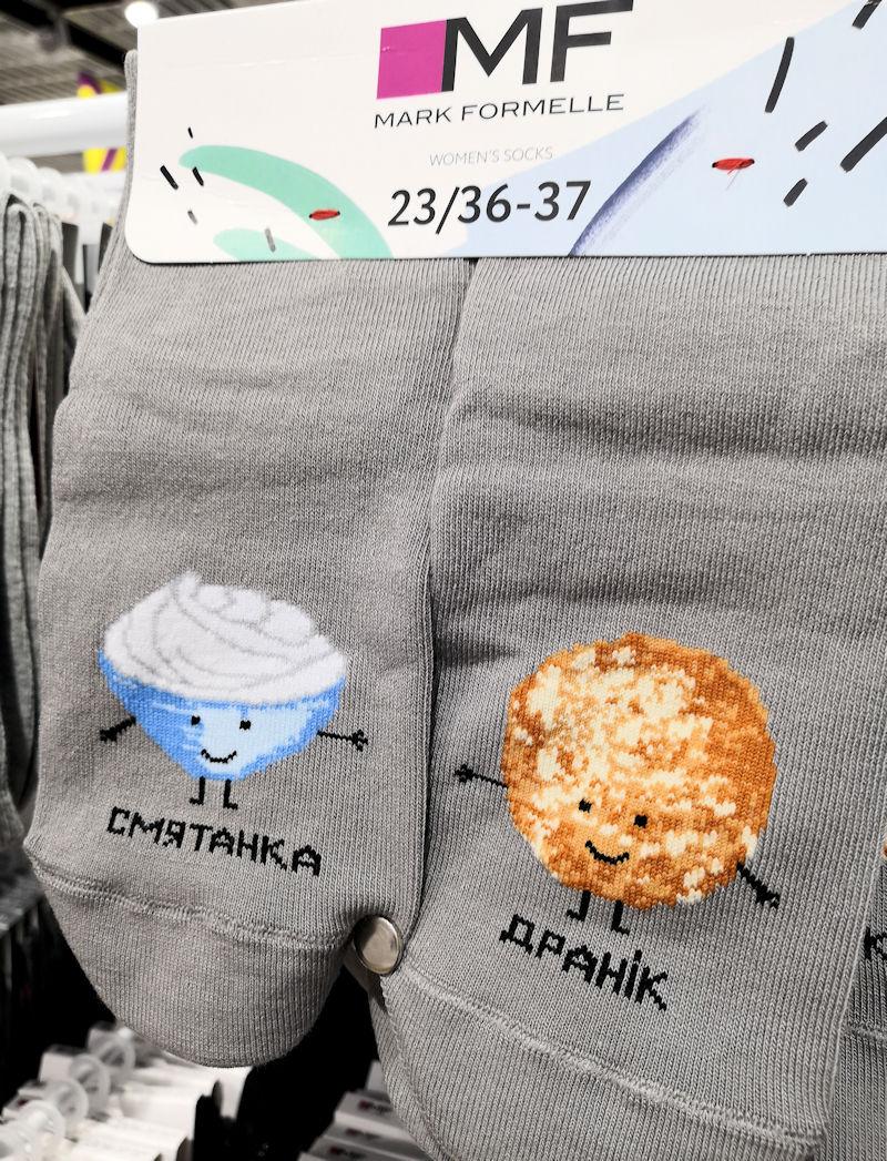 сувениры из Беларуси